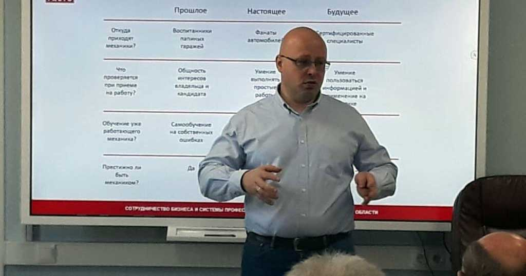 В ГБПОУ МО «Щелковский колледж» состоялась встреча с преподавателями колледжа по специальности «Автомеханик»