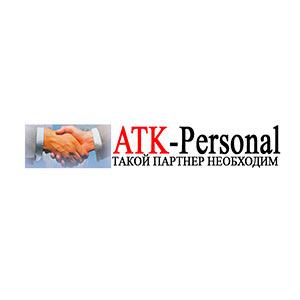 Партнёры Ассоциации «РАСТО». ATK-Personal. Автомобильное рекрутинговое агентство