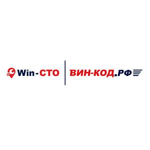 Партнёры Ассоциации «РАСТО». Win-STO. ru | ВИН-КОД.РФ. Информационные онлайн-сервисы для автобизнеса