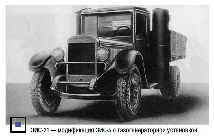 Легендарный ЗИС-5