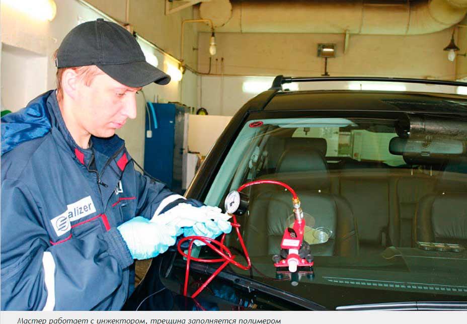 Ветровое стекло: безопасность, замена, ремонт