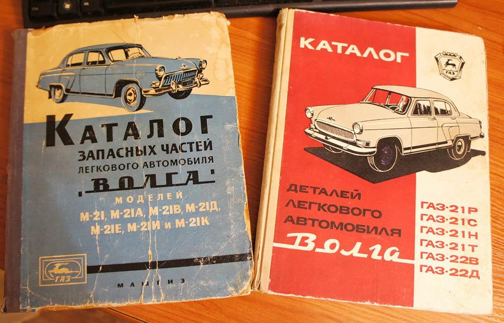 «Двадцать первая» «Волга»: картинки с выставки и взгляд ремонтника