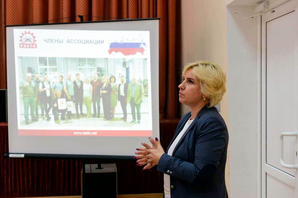Рабочая встреча «РАСТО» на базе ГБПОУ «Наро-Фоминского техникума»