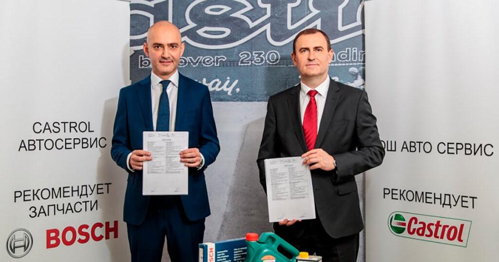 Bosch и Castrol подписали соглашение о сотрудничестве на российском рынке