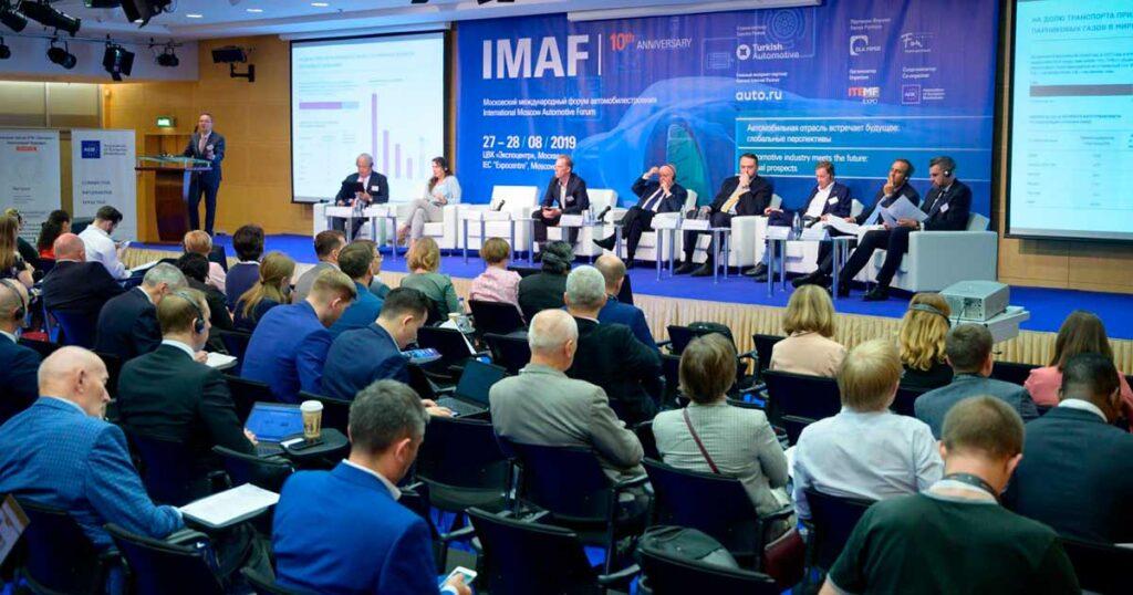 Подводим итоги года на Московском Международном Форуме Автомобилестроения IMAF 2020