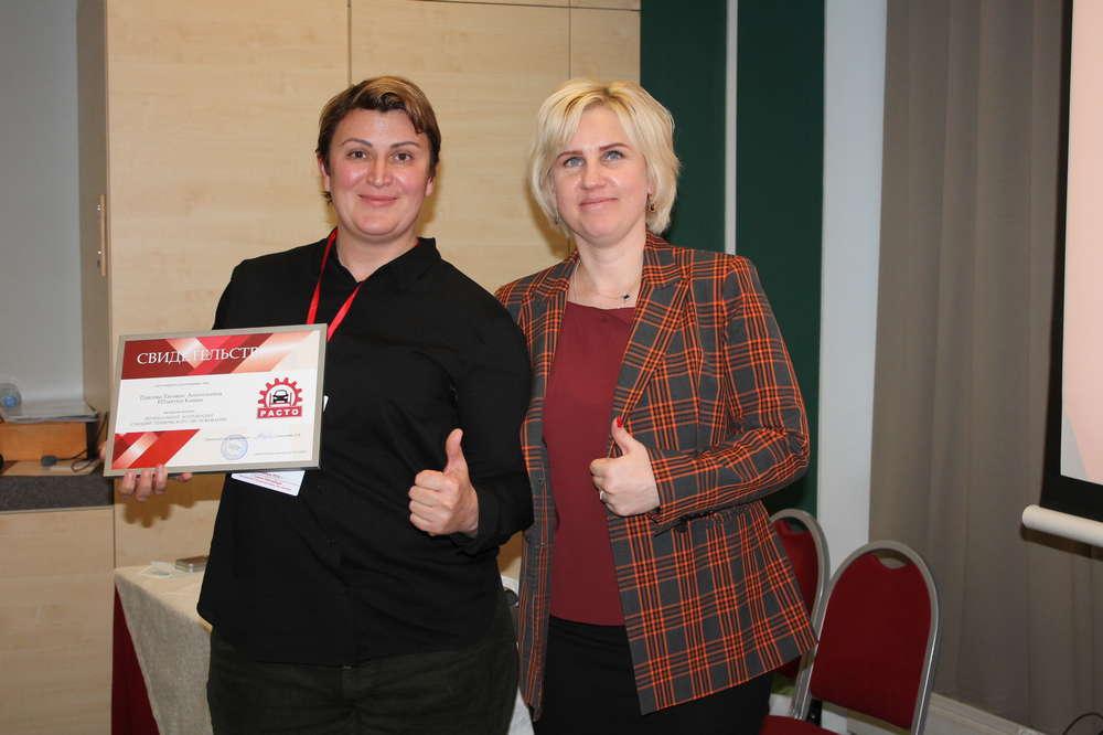 Вручение диплома и логотипа-символа РАСТО Татьяне Павловой, генеральному директору FIT SERVICE Казань