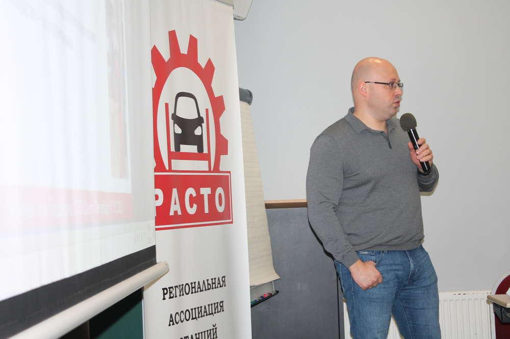 Николай Янковский. Форум «Эффективный автосервис». Санкт-Петербург.