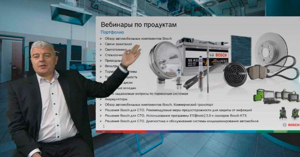 Григорий Рузавин, руководитель Учебного Центра Bosch подвел итоги и рассказал о новых продуктах
