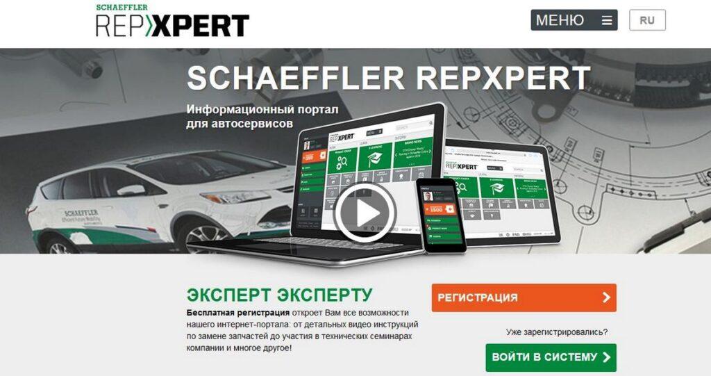 С мобильным приложением Schaeffler REPXPERT вы сэкономите время ремонта