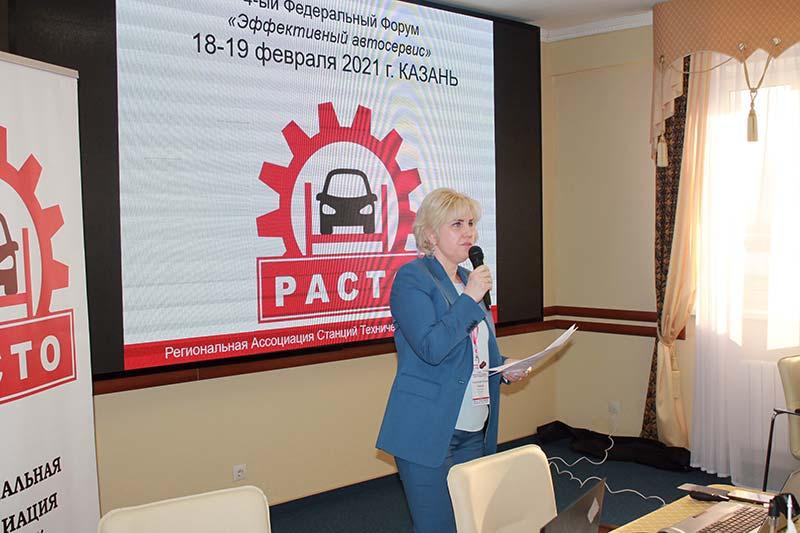 Селезнёва Ольга, председатель Ассоциации РАСТО