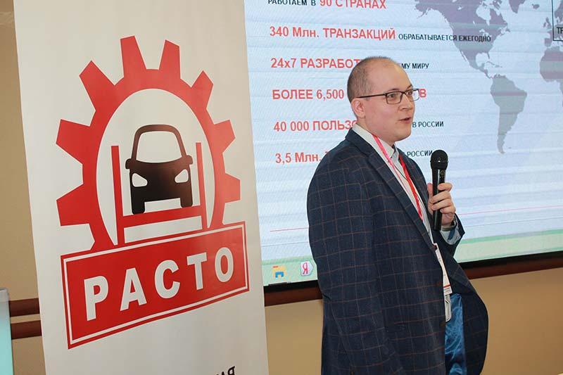 Евгений Мартынов, менеджер по работе с импортерами и дилерскими сетями компании «Аудатэкс» Россия