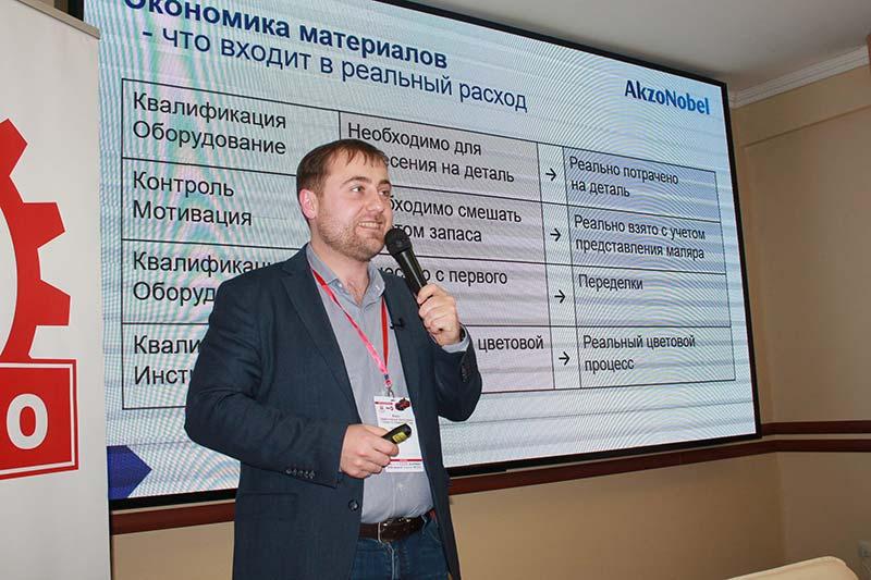 Павел Жемчугов - бизнес-консультант компании Akzo Nobel