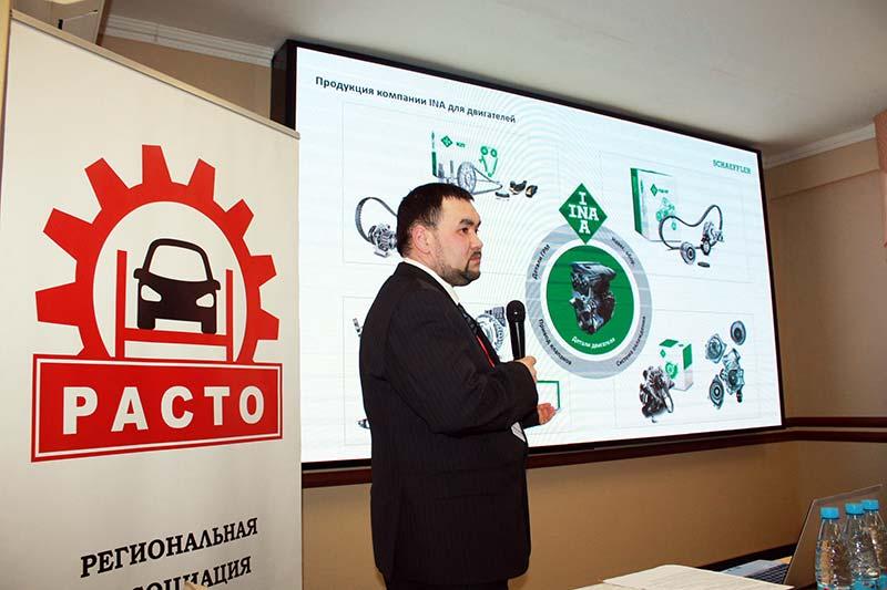Гатауллин Ришат, Региональный менеджер в регионах Поволжье и Юг Schaeffler Automotive Aftermarket