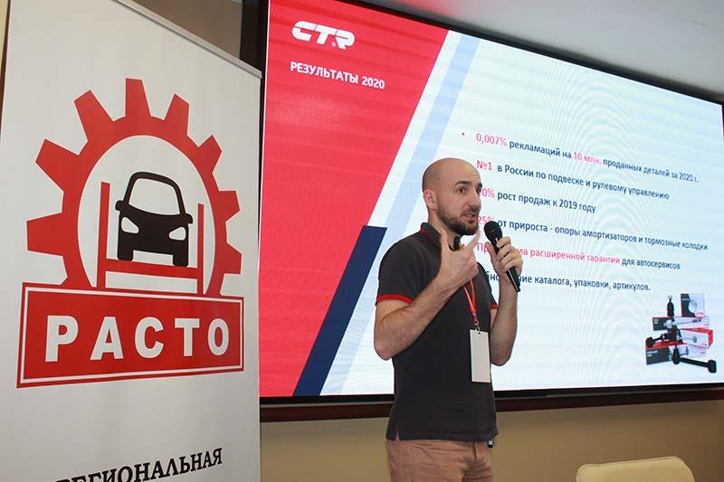 Иван Легушев, Менеджер по продажам CTR