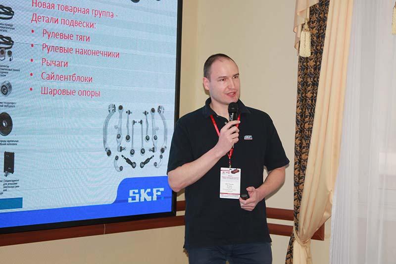 Сергей Петров, технический тренер «SKF»