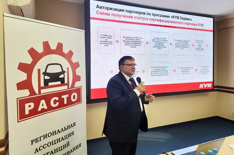 Владислав Воробьев, менеджер проекта «KYB Сервис»