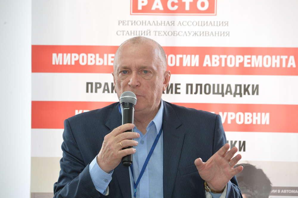 Модератором конференции выступил Кленин Владимир Леонидович, вице-президент НКО НАРВМИ «Вело Моторс»