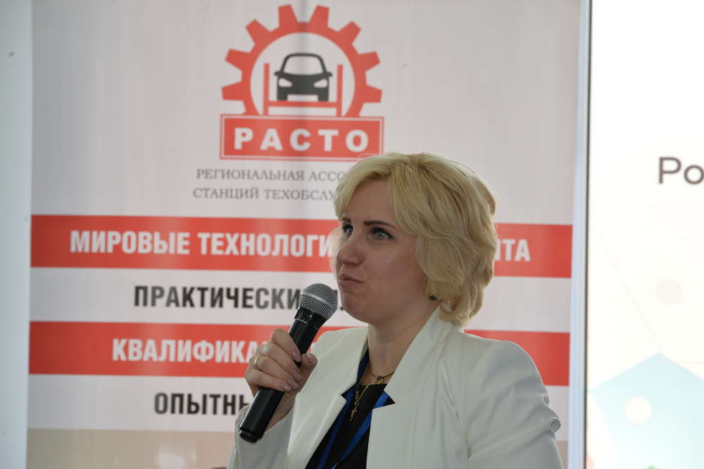 Ольга Селезнева, руководитель «ТЦ «ВОЛИН», Председатель Ассоциации «РАСТО» обозначила самые главные проблемы, с которыми сталкиваются независимые автосервисы
