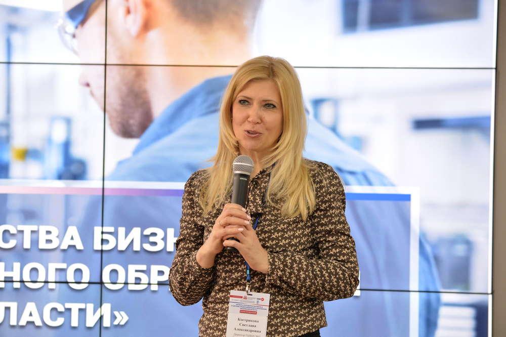 Светлана Александровна Кострикова, Руководитель Одинцовского техникума