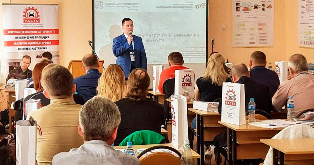 Форум «Эффективный автосервис. Кадровый потенциал Ярославской области». Сергей Кожухов