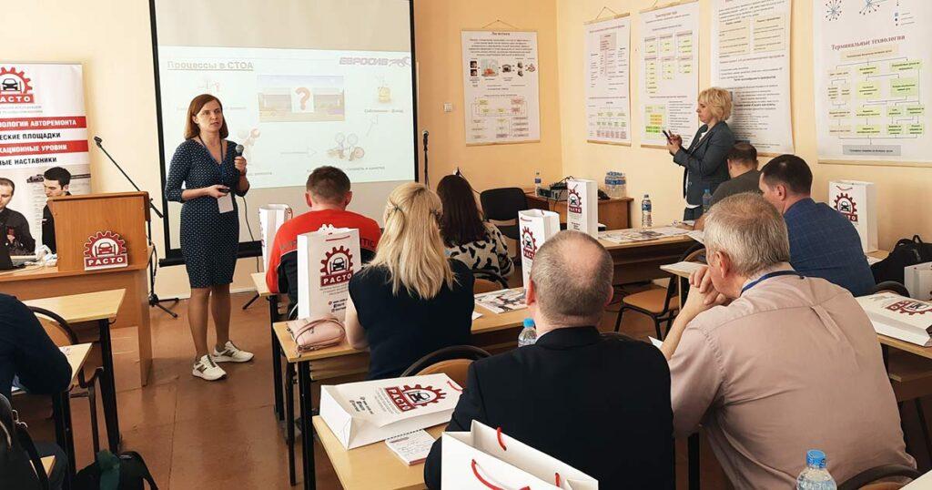 Форум «Эффективный автосервис. Кадровый потенциал Ярославской области». Полина Сивкова