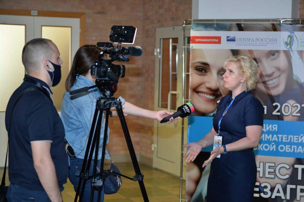 Первая конференция предпринимателей и молодежи Московской области «БизнесТрек. Перезагрузка»