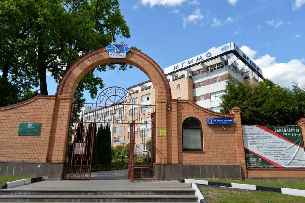25 мая 2021 года на базе Одинцовского филиала МГИМО МИД России состоялась Конференция предпринимателей и молодежи Московской области