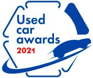 Итоги профессиональной премии «USED CAR AWARDS 2021»