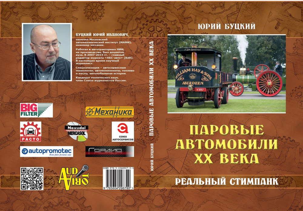 Книга издана в твердом переплете на глянцевой мелованной бумаге и может стать хорошим подарком