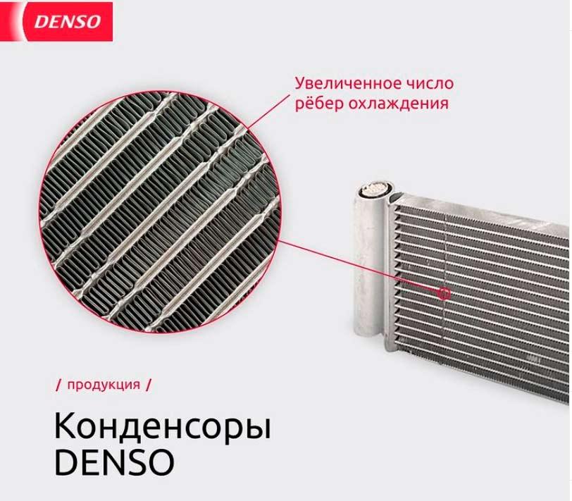 DENSO представляет компоненты системы кондиционирования для  Volkswagen Touareg и Audi Q7
