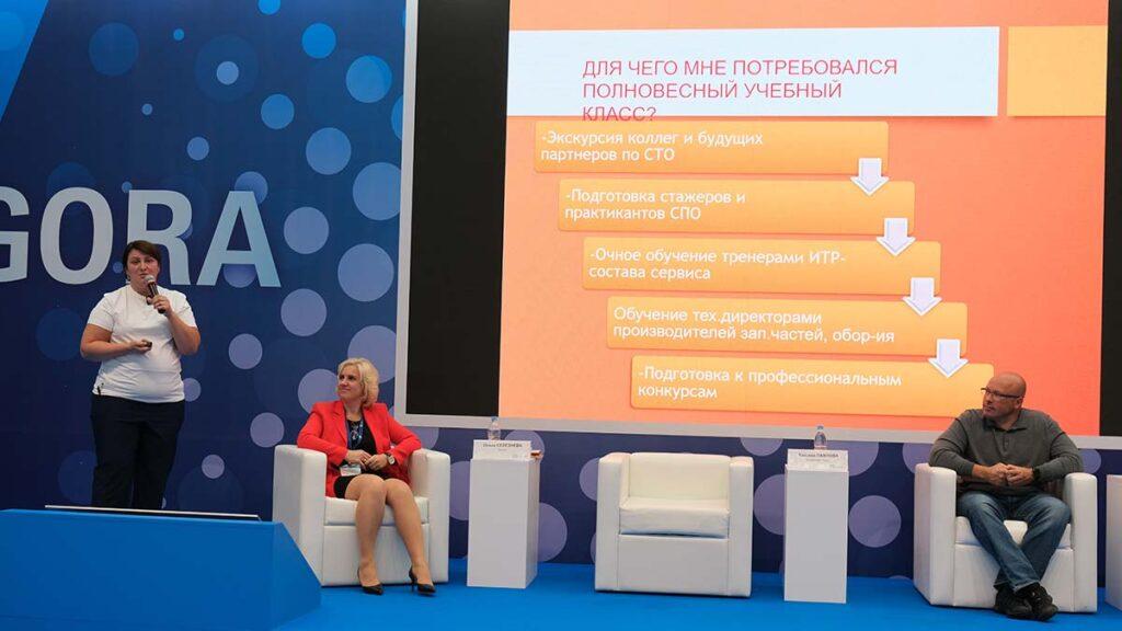 Татьяна Павлова поделилась великолепным кейсом подготовки собственных кадров в учебном классе собственного автосервиса