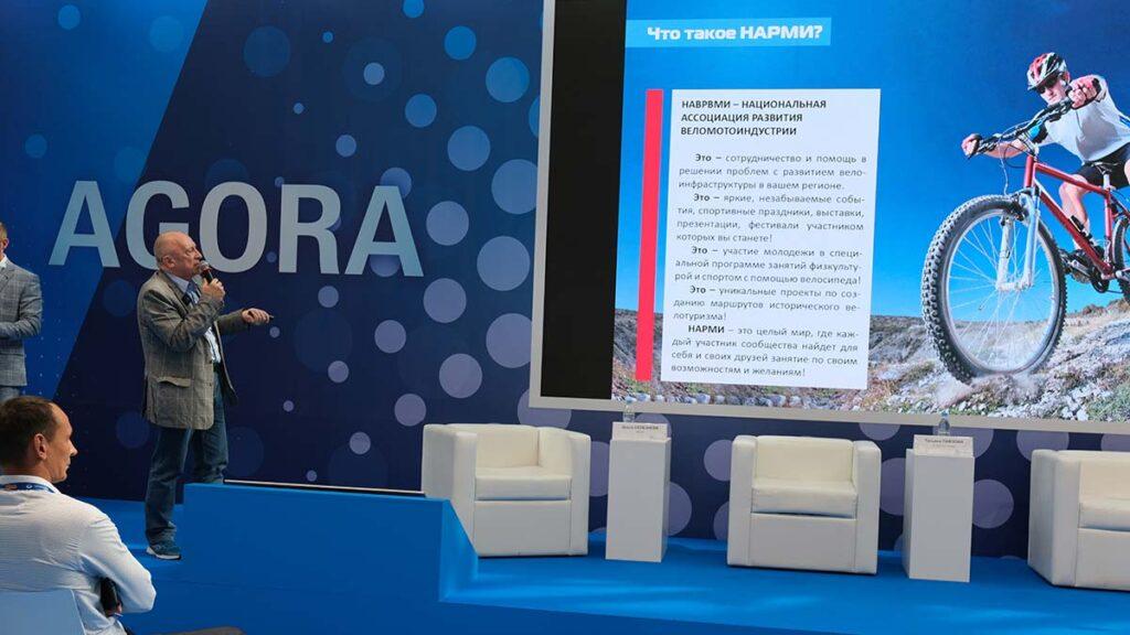 Ассоциация «РАСТО». Выставка «MIMS Automechanika Moscow 2021». Презентация проекта Вело-Колледжа