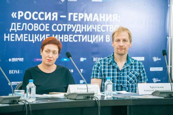 27 июля 2021 года при участии Ассоциации «РАСТО» состоялся ежегодный круглый стол«Россия – Германия: деловое сотрудничество, немецкие инвестиции в РФ»