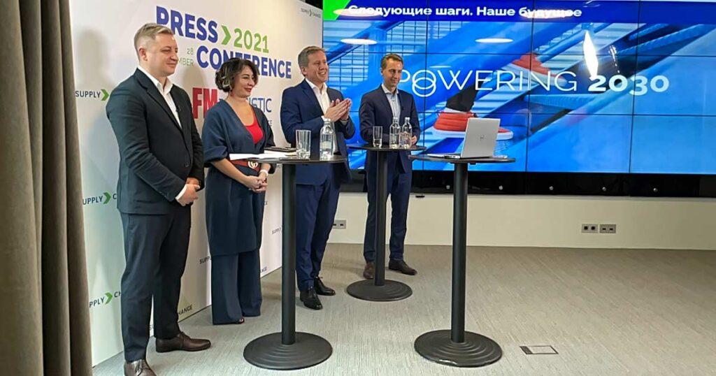 Пресс-конференция FM Logistic 28 сентября 2021 г., Москва