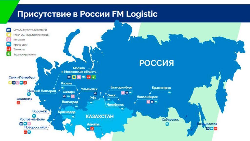 Наглядная картина охвата российских регионов